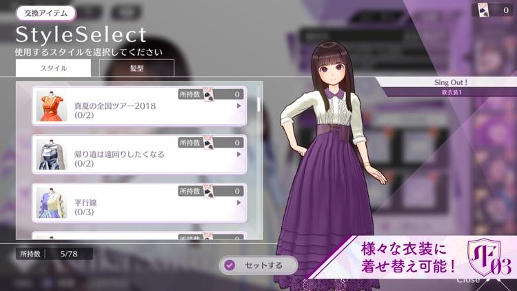 乃木坂的フラクタル screenshot-3