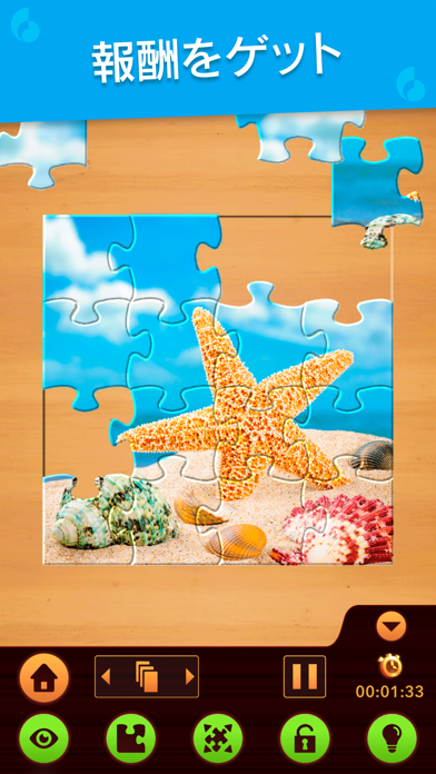 Jigsaw Puzzle: カラーアートジグソーパズル ScreenShot8