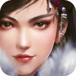 修仙情缘-绝世仙侠破空飞升手游