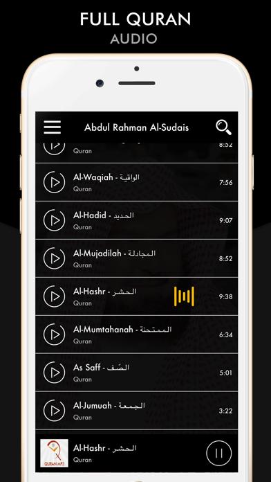 Quran - Abdul Rahman Al-Sudais screenshot four