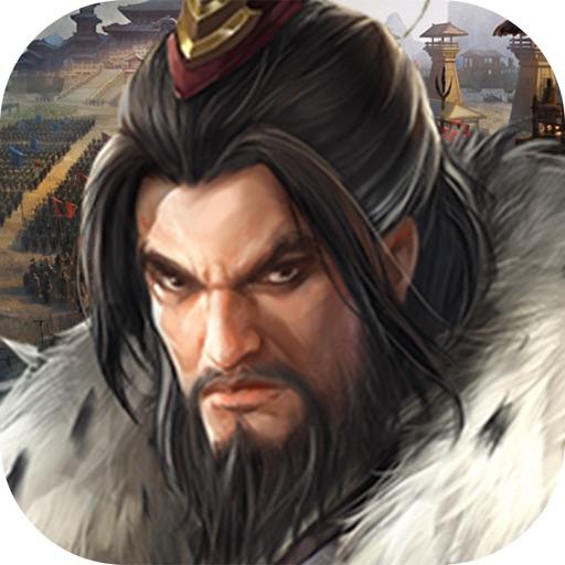 秦王戏诸侯 - 国战策略战争游戏