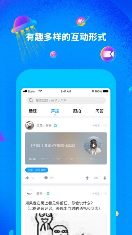 最右 screenshot-3