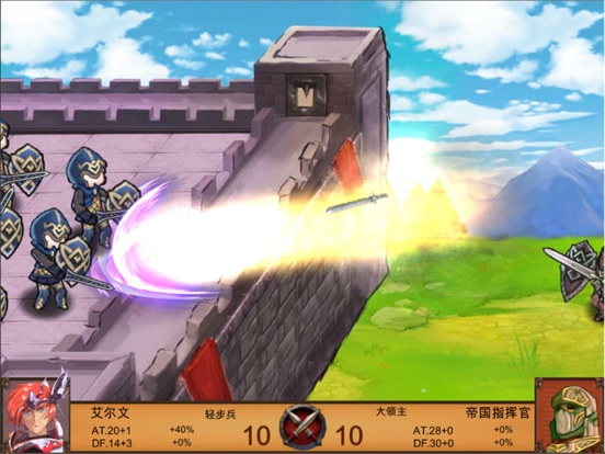 Epic Simulation War Screenshots