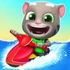 トーキング・トムのジェットスキー2