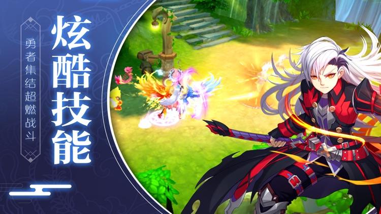 苍蓝幻想曲-次元神龙觉醒,逆战魔王! screenshot-4