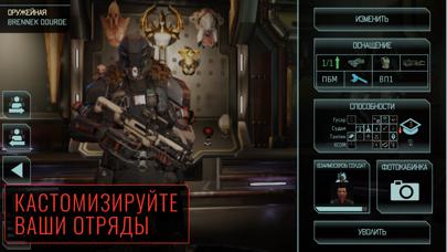 Скриншот №5 к XCOM 2 Collection