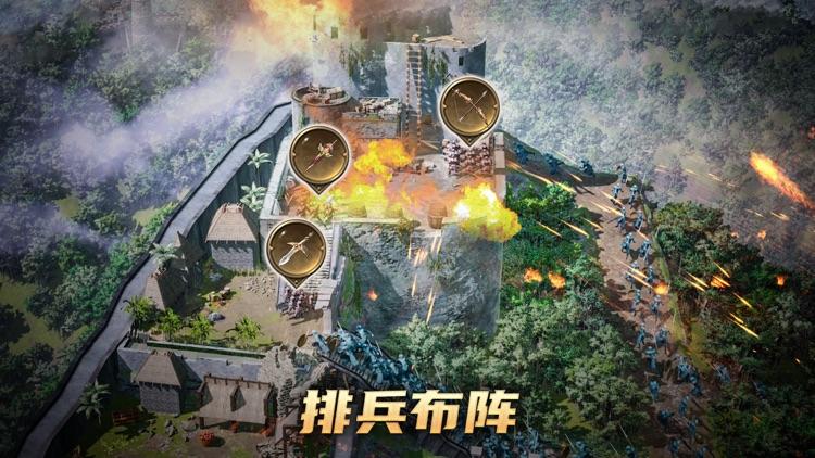 阿瓦隆之王:万龙争霸 screenshot-4