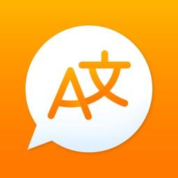 Translate Voice & Text Pro