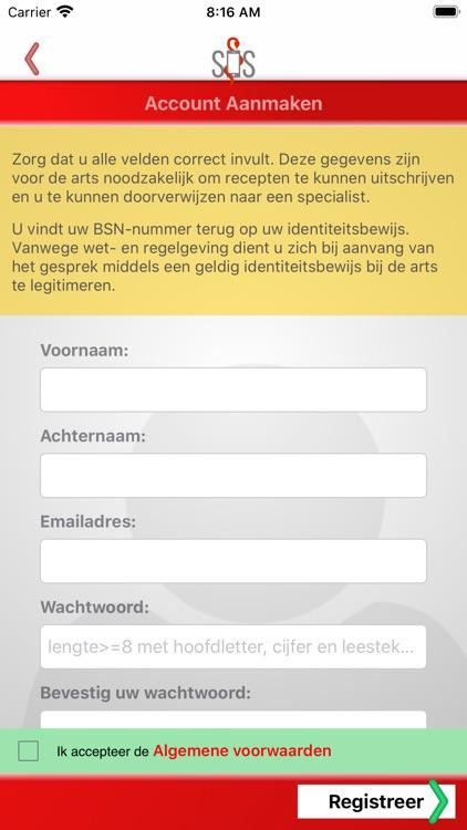 SOS-arts screenshot-3