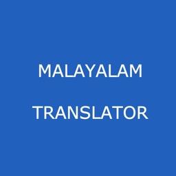 English to Malayalam Translate