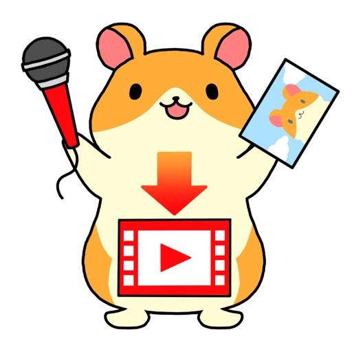 動画はむぅ。時間制限なしで動画編集/スライド/ビデオ
