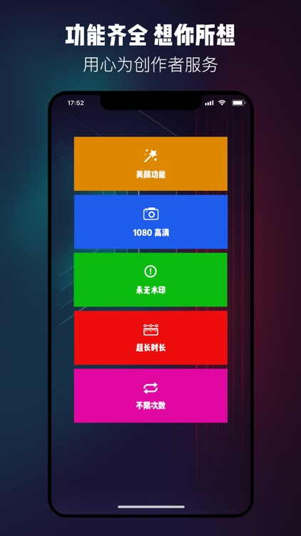 提词器-台词大师悬浮拍摄提词软件 screenshot-5