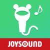 音程グラフ採点-カラオケJOYSOUND+