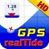 潮と流れ HD - iPhoneアプリ