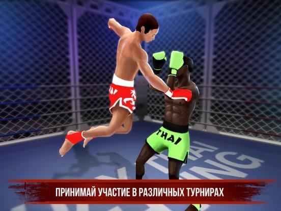 Скачать игру Muay Thai Fighting
