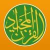 コーラン – القرآن المجيد - iPadアプリ