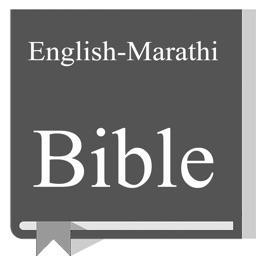 English - Marathi Bible