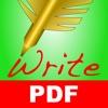 WritePDF - iPadアプリ
