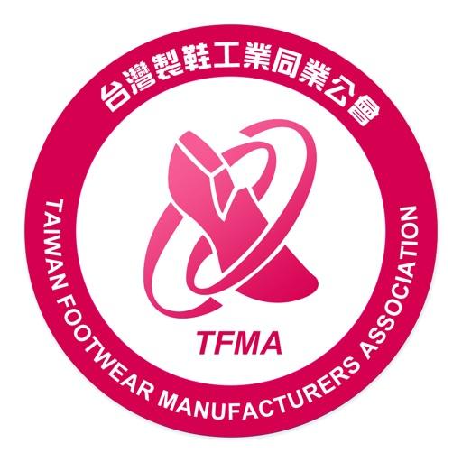 台灣製鞋公會