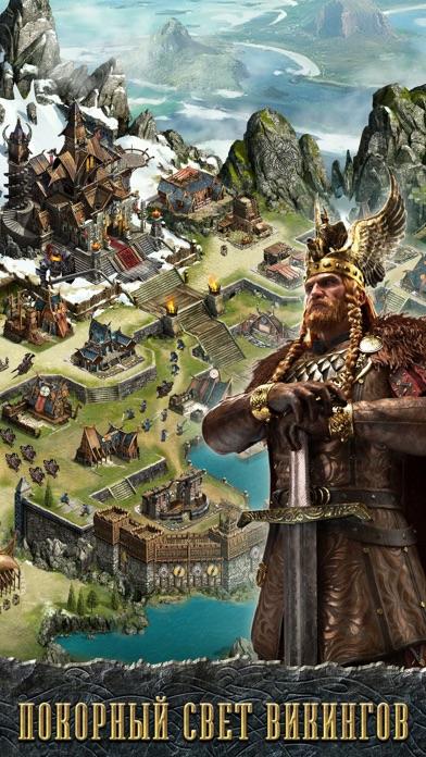 Clash of Kings - CoK Скриншоты5