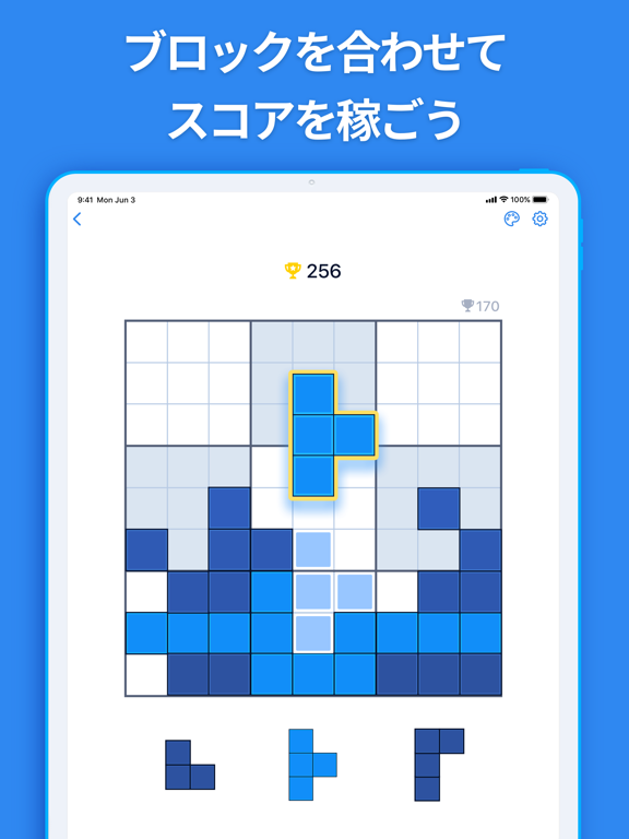ブロックパズルゲーム - Blockudokuのおすすめ画像1
