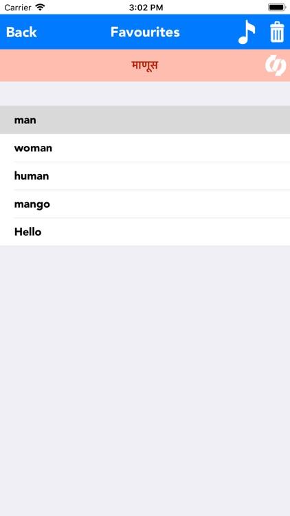 English to Marathi Translator screenshot-4