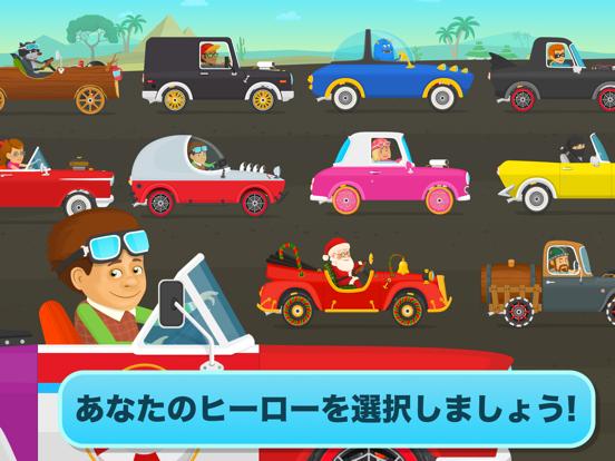 車で子供のためのレース-ゲーム 車 子供 2+のおすすめ画像6