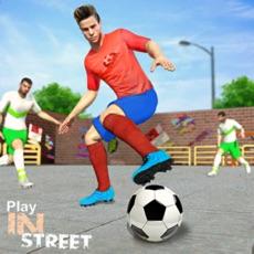街头足球2019
