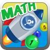 益智加法运算小火箭-小学数学算数游戏