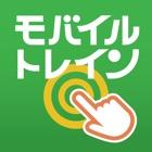 MobileTrain icon