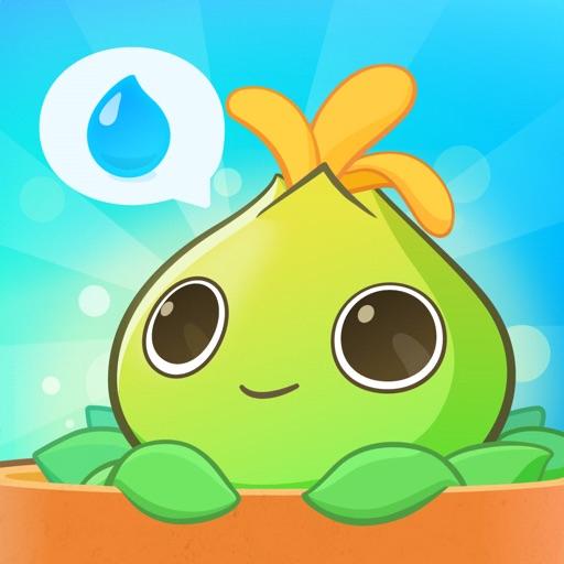 Plant Nanny² Water Tracker Log