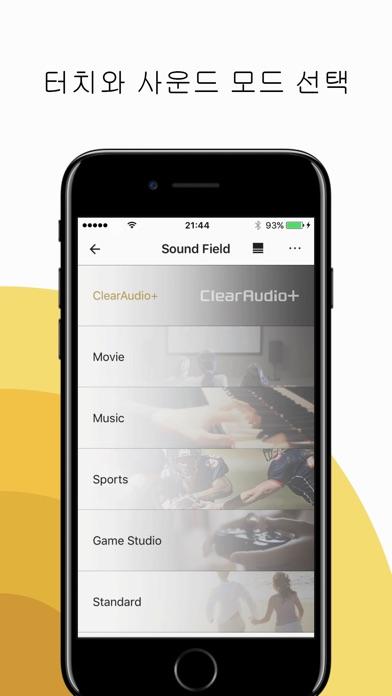 다운로드 Sony   Music Center (SongPal) Android 용