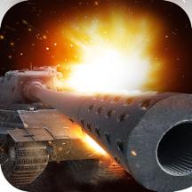 坦克:百团大战-