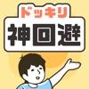 俺の校長3D -貧血続出!無料の朝礼長話しゲーム- Supported by UUUM