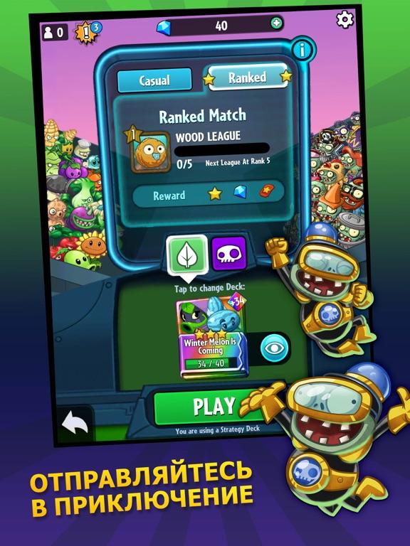Скачать игру Plants vs. Zombies™ Heroes