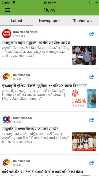 Smart Patro - Nepali Calendar screenshot-7