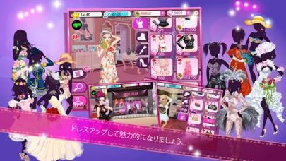 Star Girl: モーダ イタリア!のスクリーンショット2