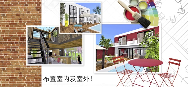 App store 3d diy home design 3d for App para diseno de interiores