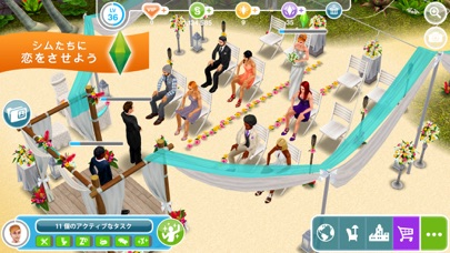 The Sims フリープレイ ScreenShot4