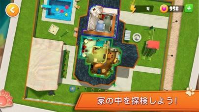Cat Simulator 3D - My Kitten紹介画像5
