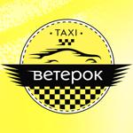 Такси Ветерок на пк