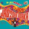 第50回日本動脈硬化学会総会・学術集会(JAS2018)