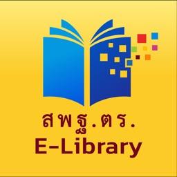 OPFS E-Library