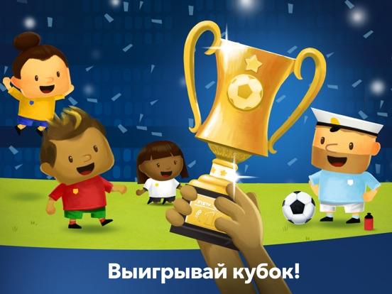 Игра Fiete Soccer