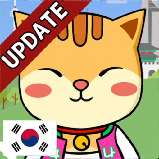 韓国語勉強、単語・文法・発音まで - でき韓