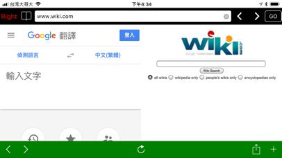ParallelBrowser screenshot 3