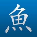 Pleco- Dictionnaire de chinois pour pc