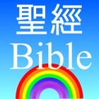圣经行事历(圣经金句地图) icon