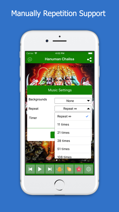 Hanuman Chalisa & HD Audio   App Price Drops