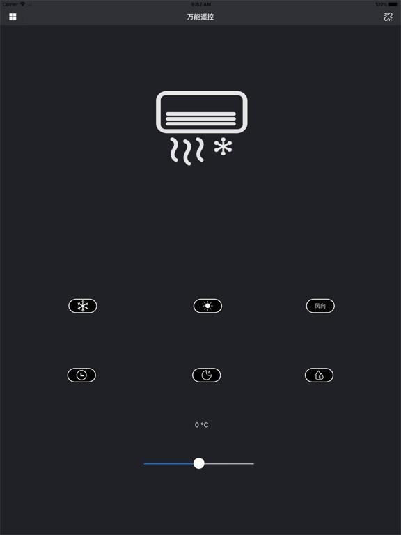 Aircondition Remote Control Screenshots